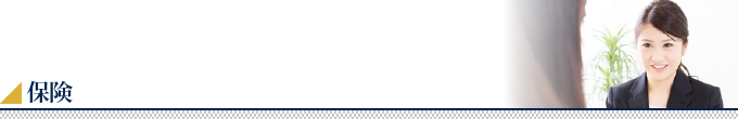 保険 協同組合企業情報センター